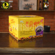 Coconut flavor Coffee Hainan Island local instant coffee box 554g free shipping