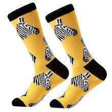 MYORED 1 par homens penteadas meias de algodão animal dos desenhos animados pássaro tubarão zebra milho melancia novidade geométrica meias engraçadas de frutos do mar(China)