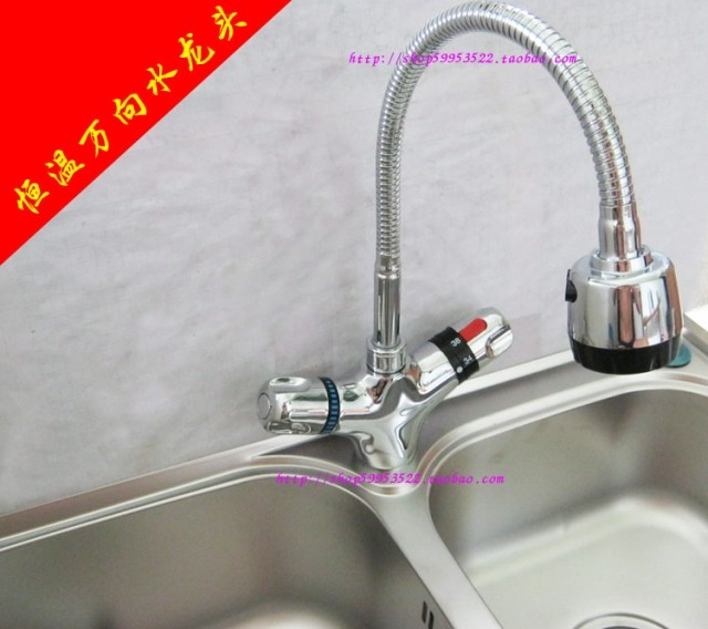 New Full copper kitchen faucet thermostatic thermostatic valve Caipen sink basin taps universal tube utility(China (Mainland))