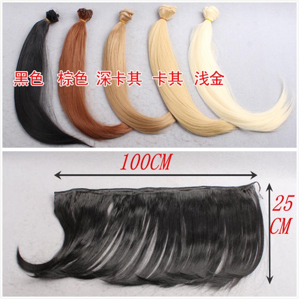 NEW Wholesale 25*100CM High-temperature Wire Handmade Doll Wigs For 1/3 1/4 BJD Dolls DIY Fringe Wig Hair Welf Black Brown Blond<br><br>Aliexpress
