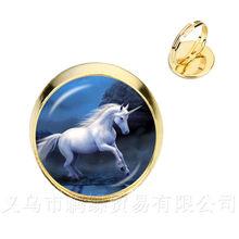 ユニコーン馬リング 16 ミリメートルガラスドームカボションチャームシルバー/ゴールダーメッキ 2 色調整可能な女(China)