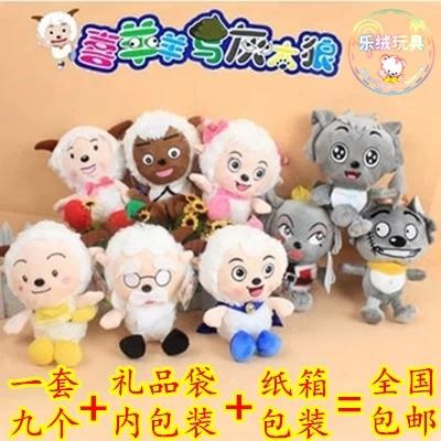 Full set for plush toy radiant beauty goat doll toy(China (Mainland))