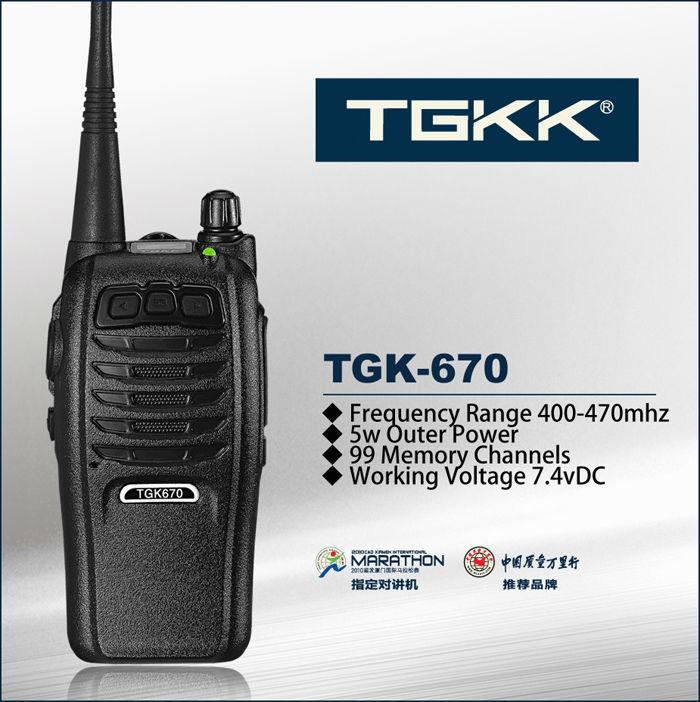 Two Way Radios Walkie Talkies - m