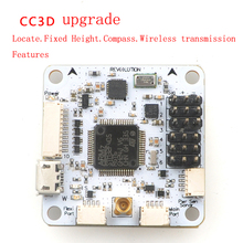 RC Quadcopter CC3D Upgrade Version Revolution Flight Controller Integrating OPLINK REVO FPV Barometer Compass Toys Low shipping