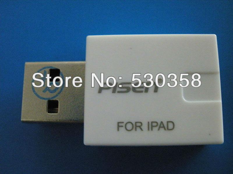 Зарядное устройство для планшета PISEN 500mA 2A USB IPAD 2 FOR ipad зарядное устройство hkyrd 2 x 5 500 usb e1031 y