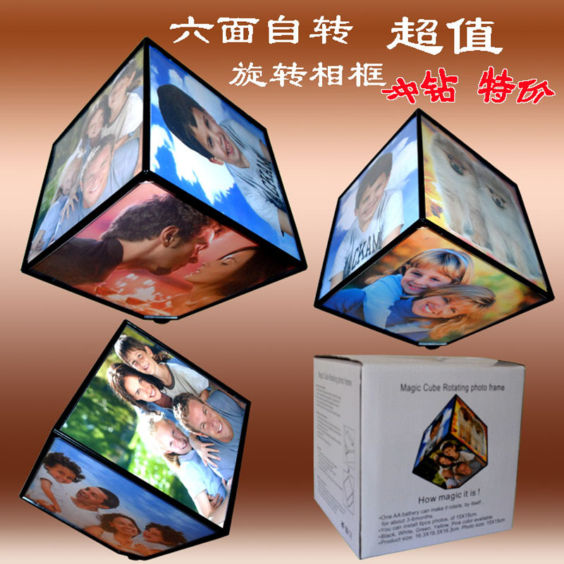 MAGIC CUBE REVOLVING PICTURE PHOTO FRAME CUBE MULTIPLE PICTURE FRAME 360 ROTATING REVOLVING MULTI PICTURE PHOTO FRAME CUBE(China (Mainland))