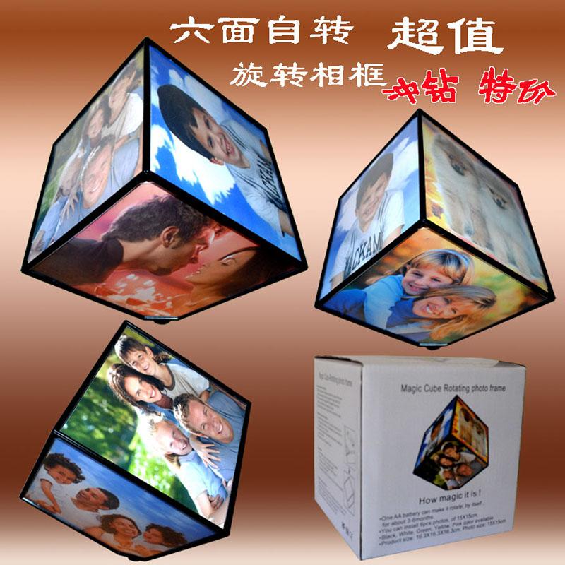 MAGIC CUBE REVOLVING PICTURE PHOTO FRAME CUBE MULTIPLE PICTURE FRAME 360 ROTATING REVOLVING MULTI PICTURE PHOTO FRAME CUBE(China (Mainland))