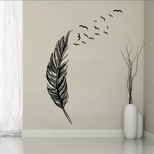 Buy 8014Y Flying feather wall sticker home decor adesivo de parede home decoration wallpaper wall sticker Living room decor for $5.87 in AliExpress store