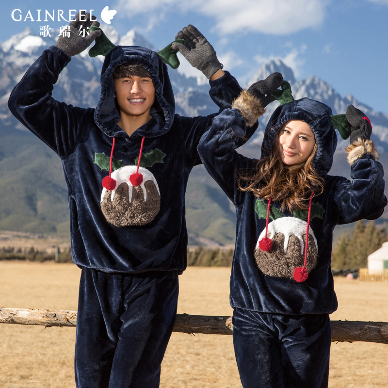 Song Riel autumn and winter flannel pajamas cute cartoon cozy hooded men and women couple home