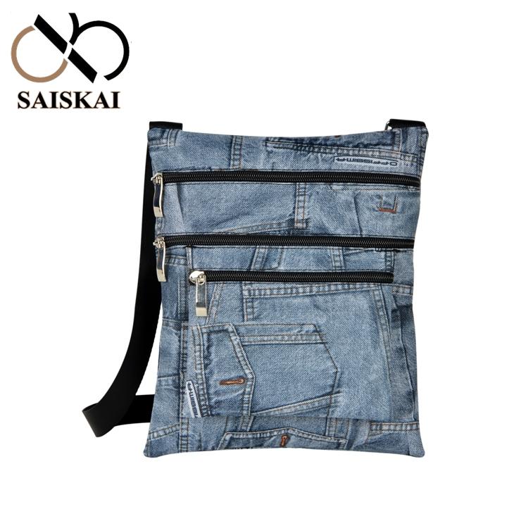 Men's/Women's Fashion PVC Messenger Bags Wallets Cellphones Shoulder Crossbody #308M-JN  -  SAISKAI BAGS Co., Ltd store