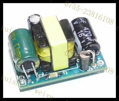miniature 12 v400ma isolating switch power supply module (4.8 w) ac - dc step-down v 220 ruisheng electronic store