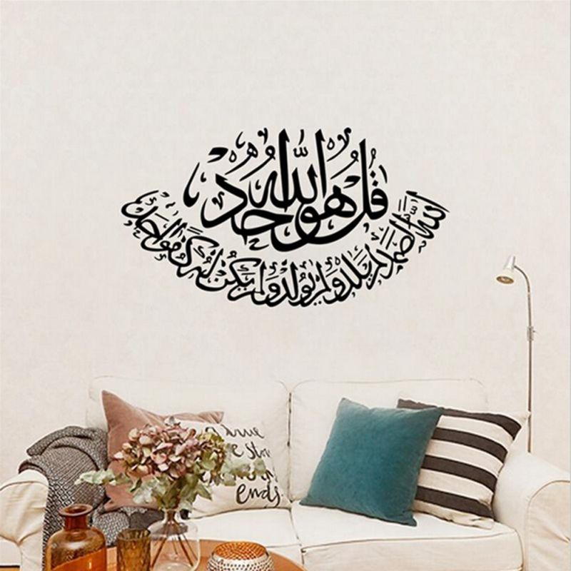 Arabic quran promotion shop for promotional arabic quran for Islamic home decorations