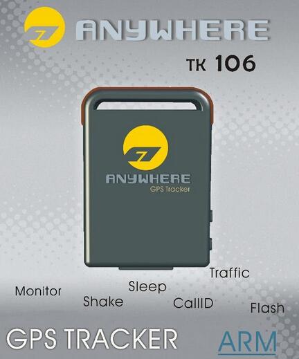 GPS-трекер HIGH-TECH gps/gps