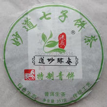 Year 2001 Old China Ancient Tea Tree 357g Raw Puerh Tea Cake, Free Shipping, Best World Cup Tea Drink, Get Free Gifts!