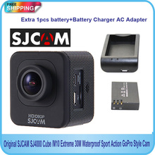Free Shipping!! SJ4000 Sport Action Waterproof Camera+Car Charger+Holder+Free Battery