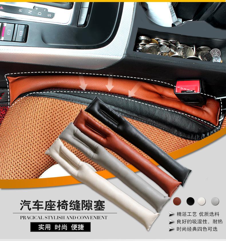 Car seat cover car leak proof pad for mazda cx5 chevrolet cruze ford focus hyundai solaris black