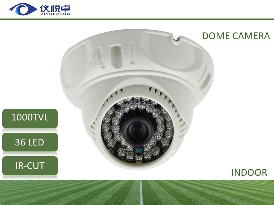 "Гаджет  Security Camera 1/4"" CMOS 1000TVL HD CCTV Camera Night Vision 36LED Infrared Indoor Video Surveillance Cameras System BSC01-10W None Безопасность и защита"