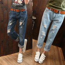 Harem Pants Large Size Women Jeans Pants Hole Ninth Feet Cotton Jeans Pants female Denim Trousers Plus Size Trousers for Women