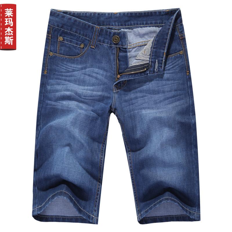 Мужские джинсы New 2015