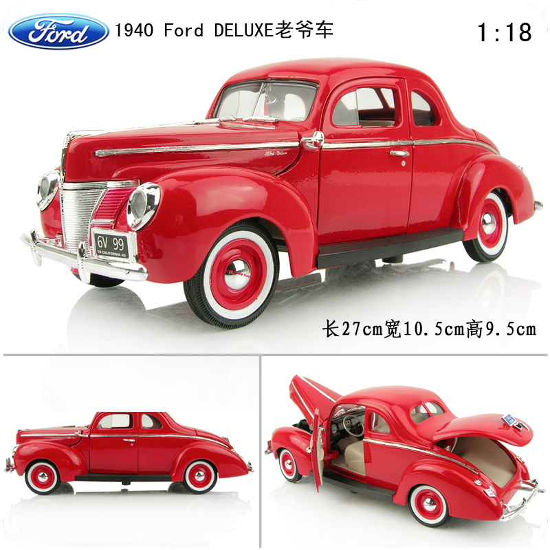 Alloy car model FORD webworm model 1940 ford deluxe alloy car models(China (Mainland))