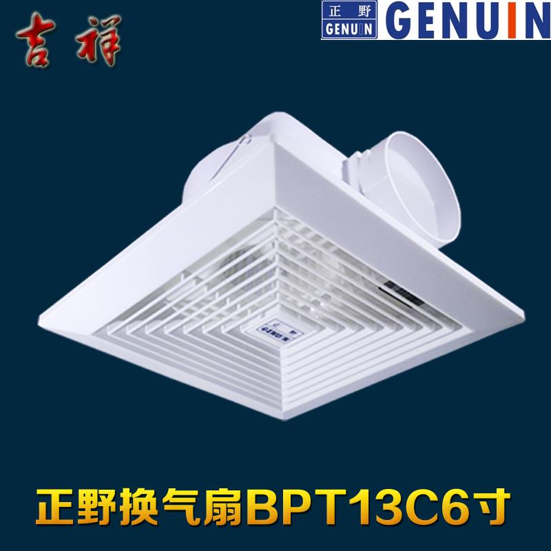 kopen Wholesale Badkamer plafond ventilatie fans uit China Badkamer ...