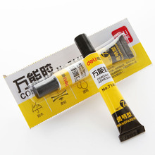 Deli adhesive, a small bottle of leather wood metal glass porcelain glue W2113(China (Mainland))