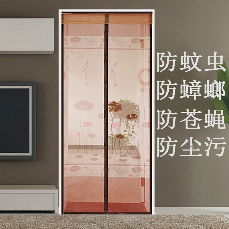 7 size Hot Sale Magnetic Stripe Summer Anti-Mosquito Curtains Encryption Mosquito Net On the Door Magnets Free Shipping ML002(China (Mainland))