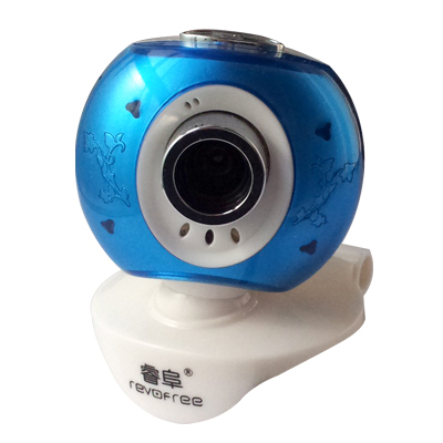 Vivitar 3545 webcam
