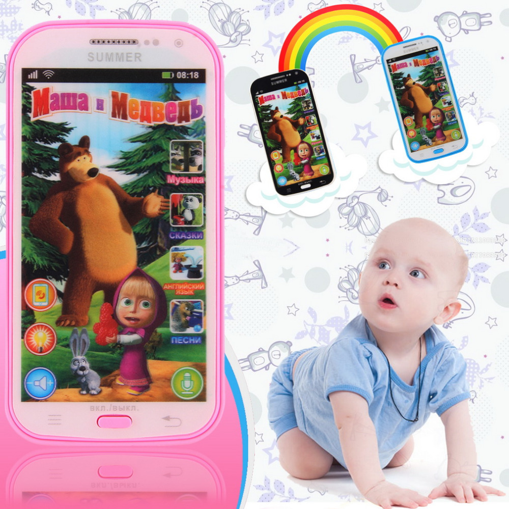 Pink Color New Russian Language Children Mobile Toy Baby Phone Toy Talking and Bear Learning Machine education Electronic Toy(China (Mainland))