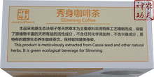 Free Shipping 100 Of The Natural Green Cassia Seed Slimming Coffee Tea