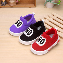 2016 spring new Children's shoes girls boys baby Free Shipping Super soft and comfortable Flat toddler shoes super perfect(China (Mainland))