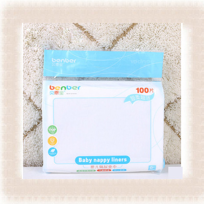 100pcs/pack nappy liners disposable ,biodegradable diaper liner,viscose diaper liners ,disposable diapers for children
