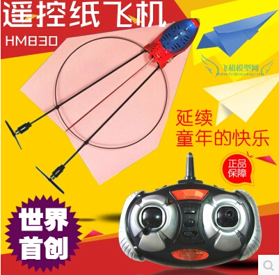 2015 new hot sale New Experience HM830 remote control Airplane Easy RC Folding A4 Paper Airplane Free Shipping(China (Mainland))