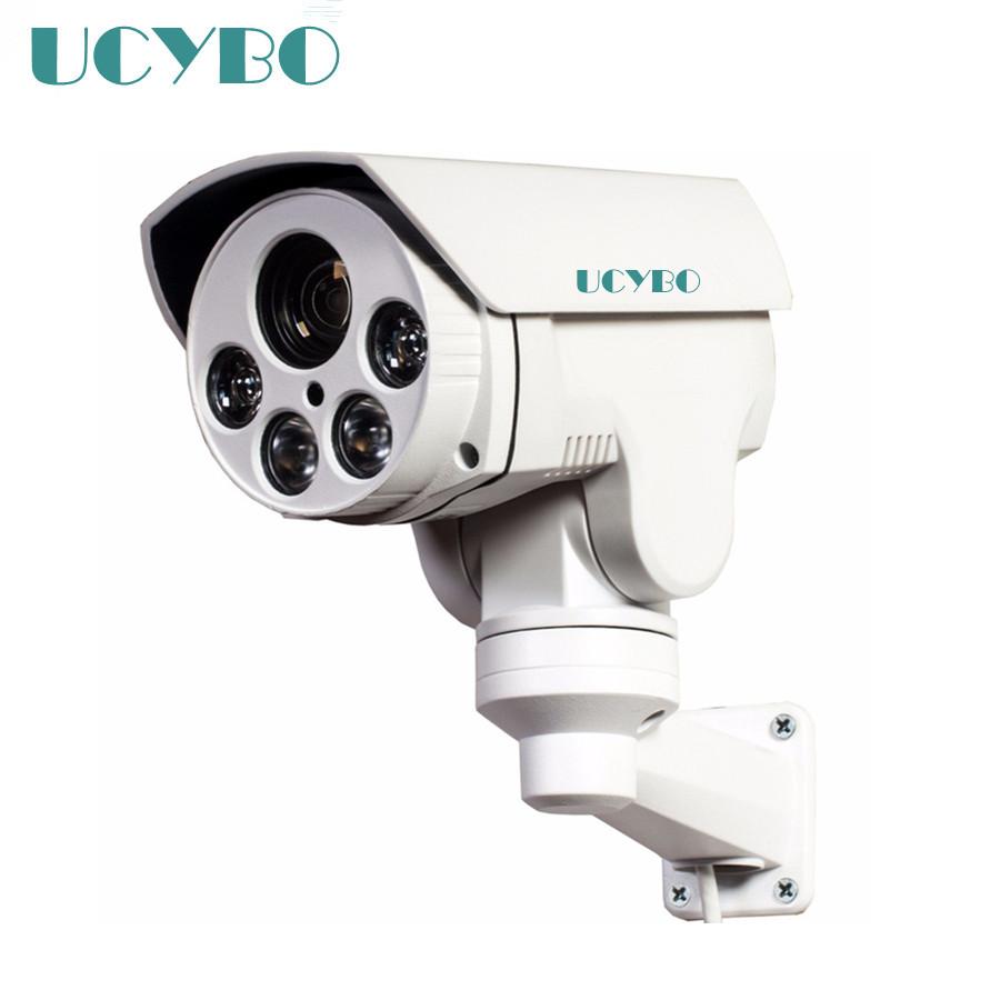 hd ahd cctv security camera 1080p ptz outdoor indoor bullet pan tilt 4x zoom array ir night 2500tvl 2.0mp surveillance camera(China (Mainland))