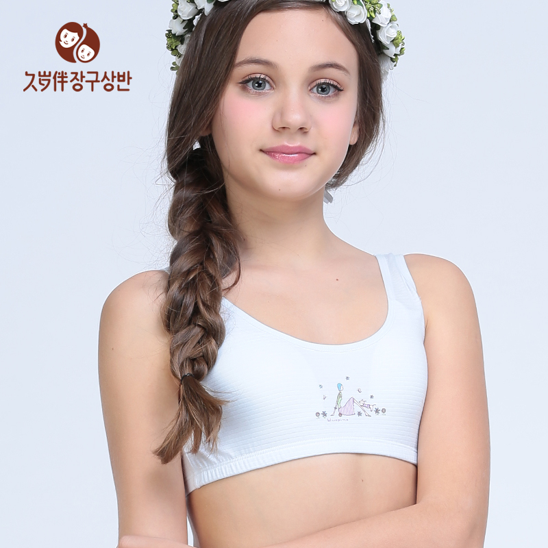 New factory comfortable and wireless young girl training bra for growth period girl's underwear children undershirt a piece3011(China (Mainland))
