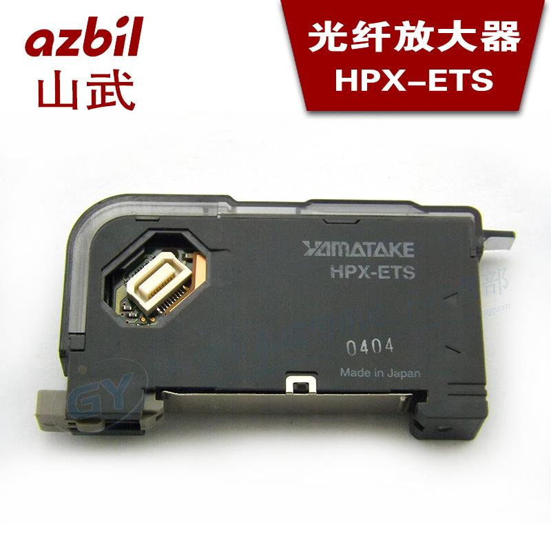 Фотография Home furnishings AZBIL yamatake photoelectric -, digital display fiber amplifier extension module HPX - ETS