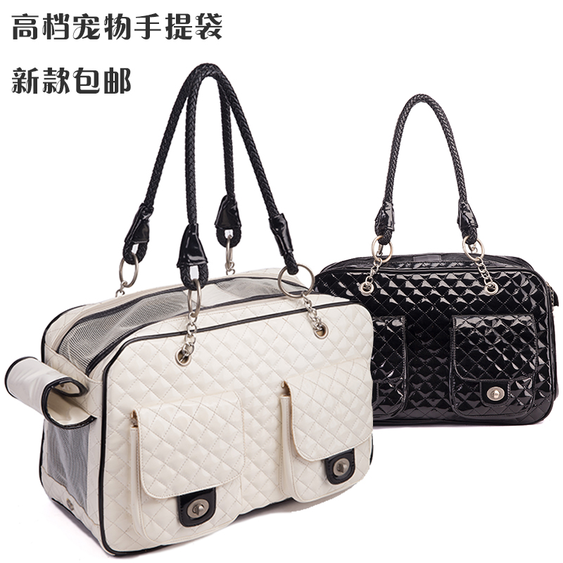 Free Shipping Leather Dog Carrier Best Selling Pet Carrier