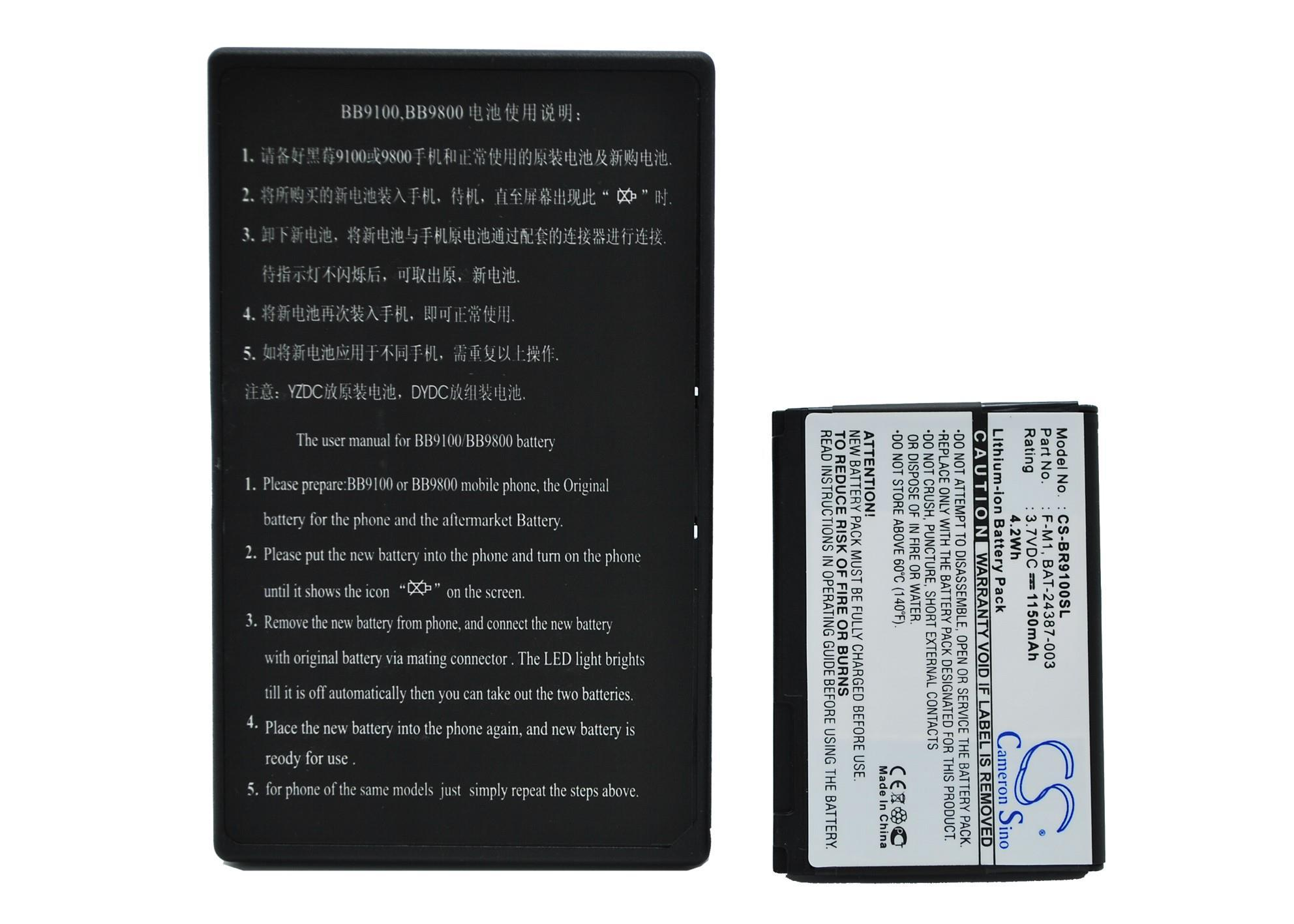 Battery For BLACKBERRY For Pearl 2, 3G, 3G 9100, 3G 9105, 9100, 9105, For Style 9670, etc(China (Mainland))