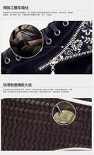 2015 wholesale Fashion New Winter Men Front Lace Up Casual Ankle Boots Winter Sport Men Shoes