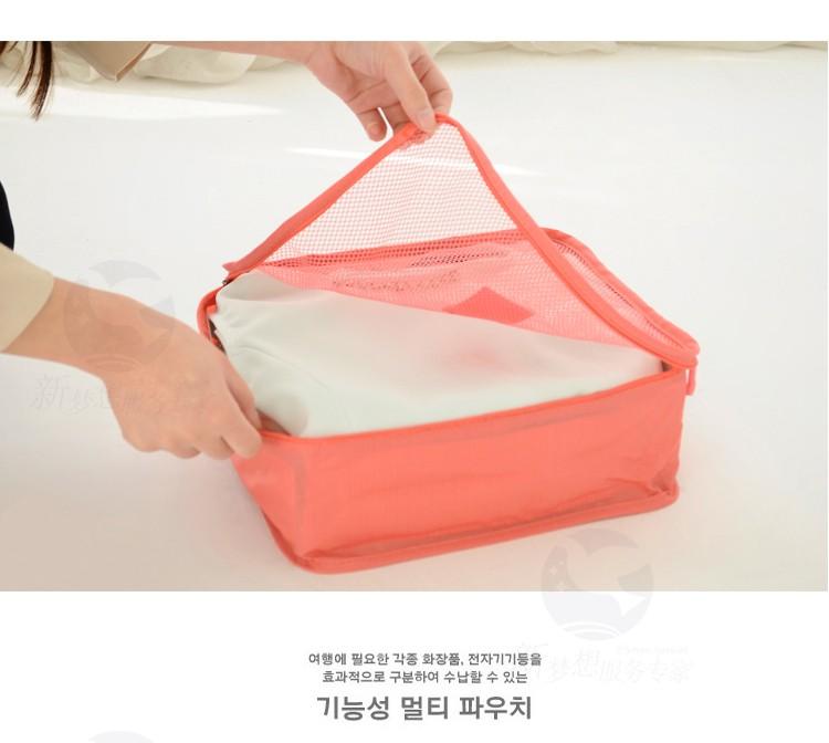 storage bag (41)