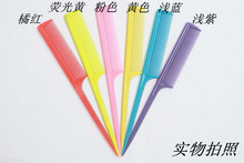 Hot New Hair Pointed Tail Comb Nicety Type Clip Design The Salon Tools Hairdresser Keratin Treatment Styling(China (Mainland))