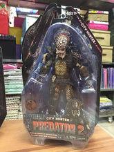 """8 """"20cm neca predator série 8 clássico predador 25th aniversário selva caçador pvc figura de ação modelo brinquedos para crianças(China)"""