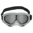 Sport Outdoor Safety Eye Protection Metal Mesh Shield Goggle - Black + Deep green Shenzhen K-Lin Yuan Technology Co., Limited store