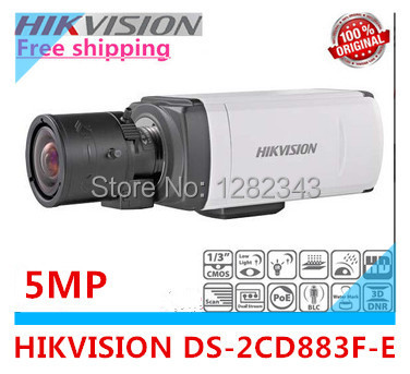 5MP IP Camera Outdoor Security Network Box Hikvision Camera DS-2CD883F-E without lens(China (Mainland))