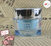 wholesale fast acne remove cream and anti acne spot cream  in 3 days   B3(China (Mainland))