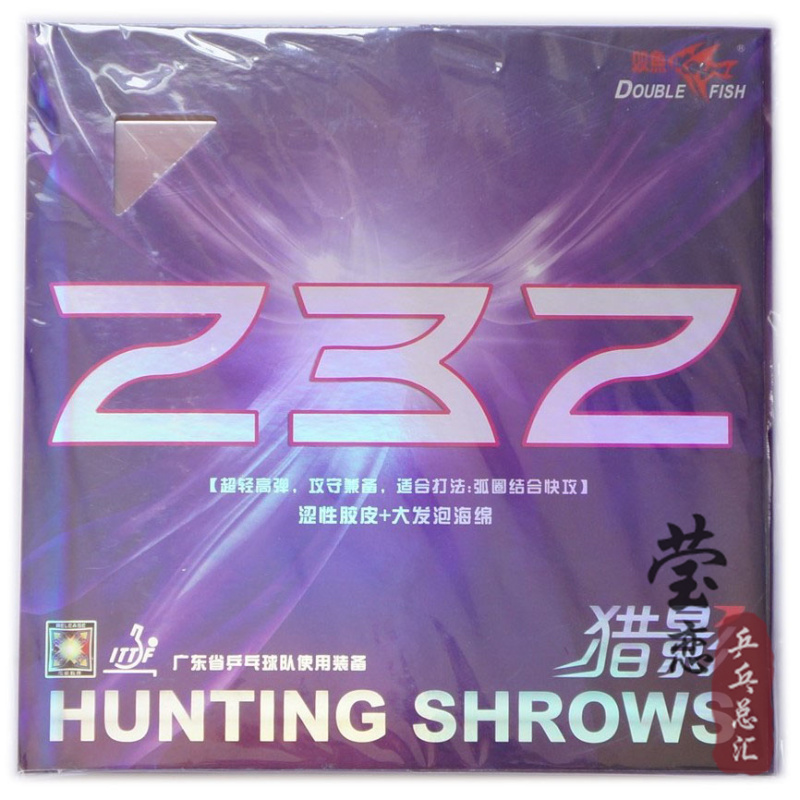 Original double fish hunting shadows 232 table tennis rubber with purple sponge internal energy rubber table tennis rackets(China (Mainland))