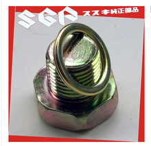 Free shipping for Gn250 Japan original installation import gn250 oil drain screw [Japanese] new(China (Mainland))