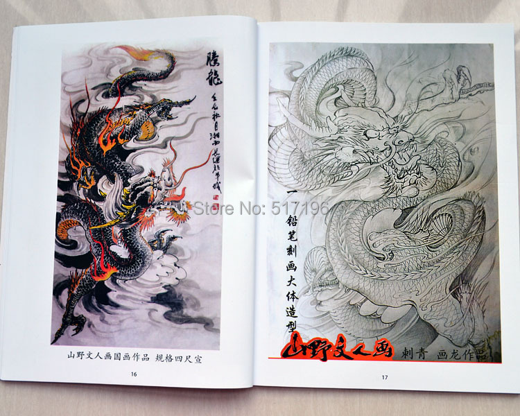 Wholesale 2015 Newest Chinese Tattoo Books Traditional ...
