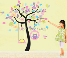 wholesale tree decal wall