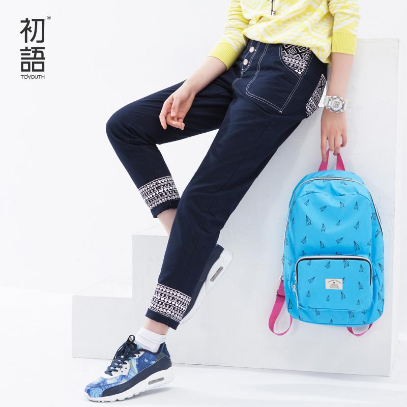 New Com  Buy Calcas Femininas 2015 New Women39s Loose Harem Pants